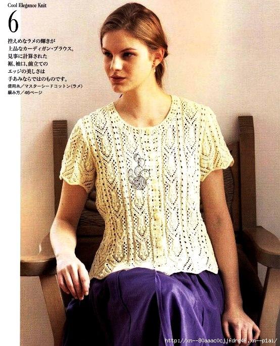 Ажурная блузка в коллекцию