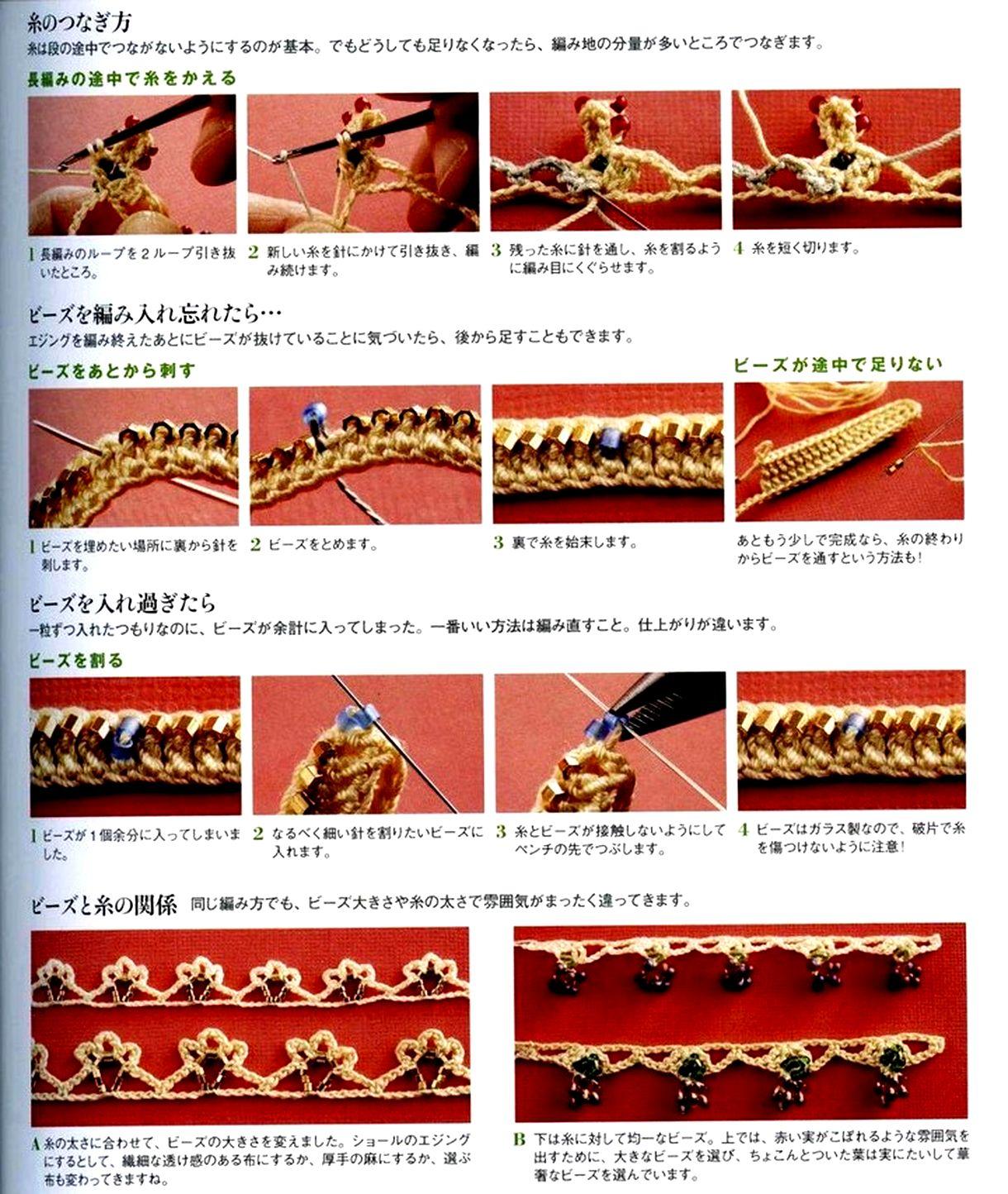 Мульт-мастер-класс от Энн Бенсон по вязанию жгута из бисера крючком. .  Казалось бы, скачай программу для создания...