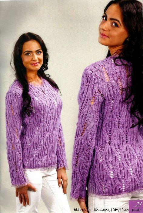 Фиолетовый пуловер