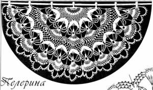 Пелерина и юбка по одной схеме