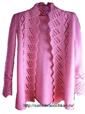 Розовый жакет из коллекции DROPS DESIGN