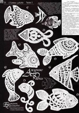 Коллекция мотивов: рыбки в технике ирландского кружева.