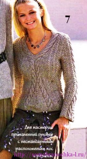 Светло — коричневый джемпер с  косами