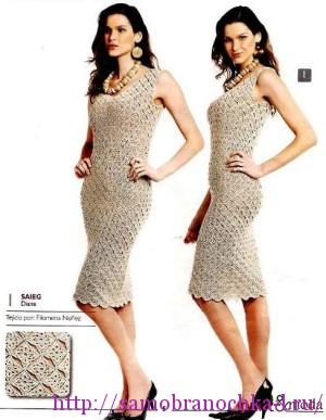 Большая коллекция платьев