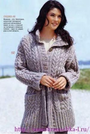 Коллекция уютных моделей из журнала Sabrina_1_2009.