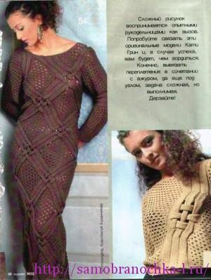 Коллекция платьев спицами.