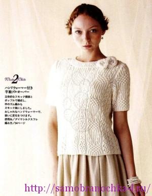 Ажурные блузки спицами из журналов