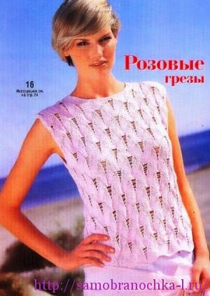 Летние блузки спицами