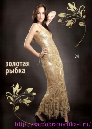 Коллекция летних платьев крючком