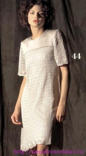 Два платья спицами