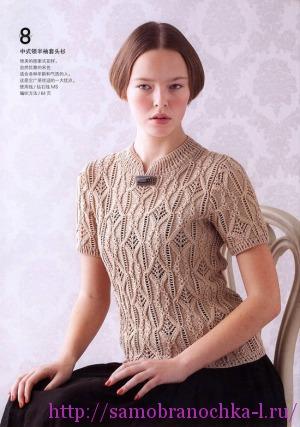 Узорчатая блузка