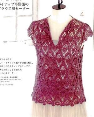 Модные летние блузочки