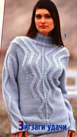 Узорчатые  пуловеры спицами