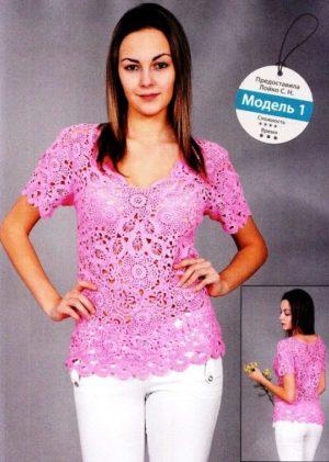 bluzki-iz-motivov-irlandskogo-kruzheva